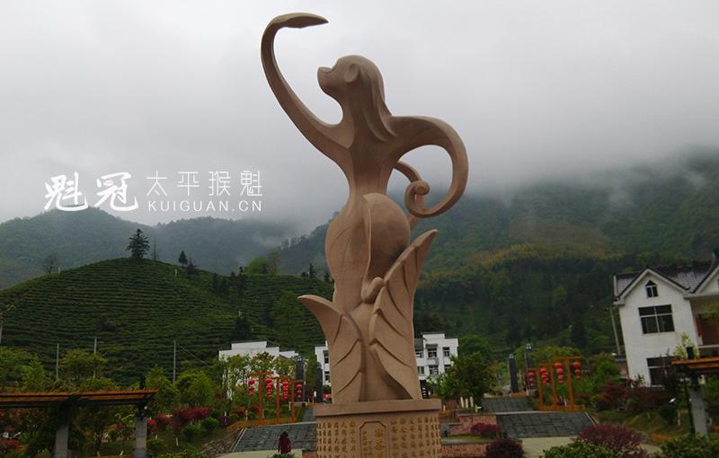 猴坑村猴王雕像